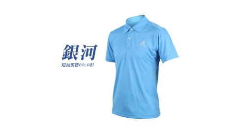 HODARLA 男銀河短袖剪接POLO衫-台灣製 高爾夫 短袖上衣 麻花藍@3139303@