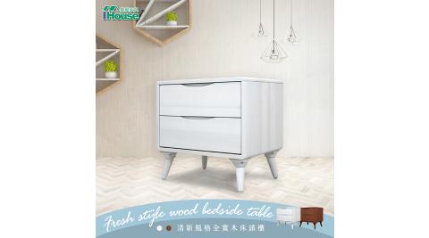 IHouse-艾文 清新風格全實木床頭櫃