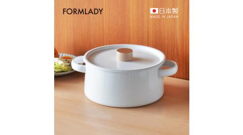 【日本FORMLADY】小泉誠 kaico日製雙耳琺瑯湯鍋(附蓋)-2.6L