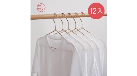 本月特談【日本霜山】耐候防鏽太空鋁金屬衣架-12入