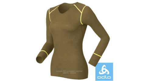 【瑞士 ODLO】限量版 warm effect 女V領機能型銀離子保暖內衣.衛生衣.排汗衣.內搭.刷毛/淺咖啡190881