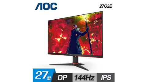 【AOC】27G2E 27型 IPS電競顯示器
