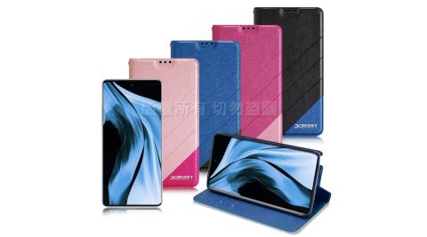 Xmart for 三星 SAMSUNG Galaxy Note 10 完美拼色磁扣皮套