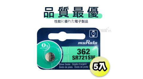 【品質最優】muRata村田(原SONY) 鈕扣型 氧化銀電池 SR721SW/362 (5顆入)1.55V 適用 SR721.V362.V532.9916...