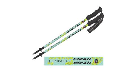 【FIZAN】義大利 超輕三節式健行登山杖2入特惠組 輕量鋁合金 銀杏
