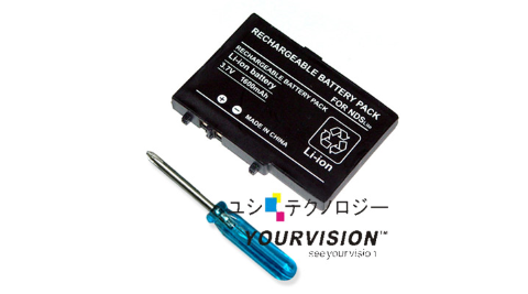 NDSL 專用鋰電池(1600mAh)