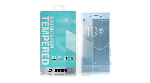 XM SONY Xperia XZs 5.2吋 薄型 9H 玻璃保護貼-非滿版