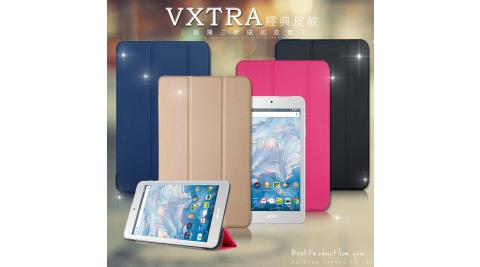 VXTRA ACER Iconia One7 B1-790 經典皮紋三折保護套 平板皮套