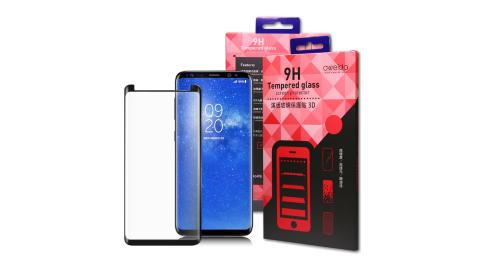 Oweida 三星 Note 8 3D全滿版鋼化玻璃保護貼-黑色 (全膠)