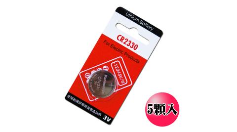 Panasonic 國際牌 CR2330 鈕扣型水銀電池 3V (5入)