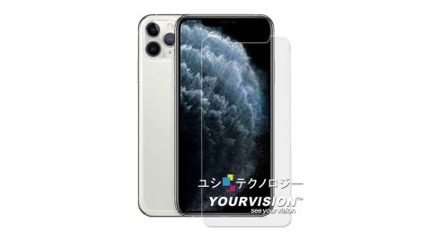 iPhone 11 Pro Max 6.5吋 鋼化玻璃膜(非滿版)+ 抗污防指紋機身背膜