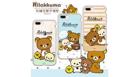 SAN-X授權 拉拉熊 iPhone 8 Plus/7 Plus 5.5吋 彩繪空壓手機殼