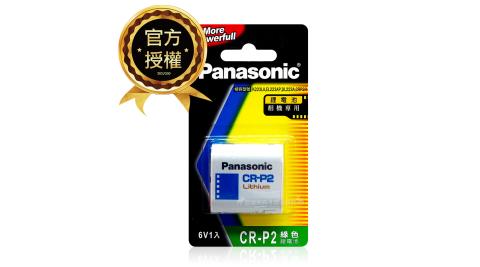 Panasonic 國際牌 CR-P2 一次性電池 6V相機用鋰電池(綠卡公司貨) CR-P2/1B