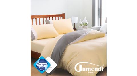 原售1180↘【Jumendi-水鑽之星.米】台灣製防蹣抗菌被套床包組-雙人