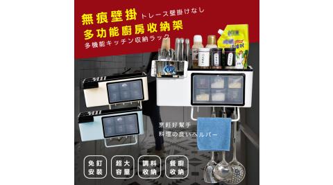 【在地人】多功能廚房收納架(調味料刀餐具置物架)