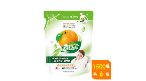 橘子工坊低敏親膚 洗衣精1500ml*6入箱