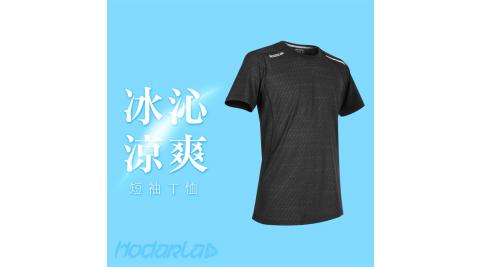 HODARLA 冰沁涼爽男短袖T恤-慢跑 路跑 短袖上衣 台灣製 黑@3153102@