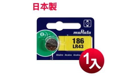 ◆日本制造muRata◆公司貨 LR43 鈕扣型電池(1顆入)