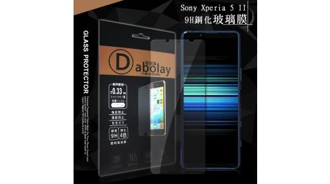 全膠貼合 Sony Xperia 5 II 5G 疏水疏油9H鋼化頂級玻璃膜(非滿版)