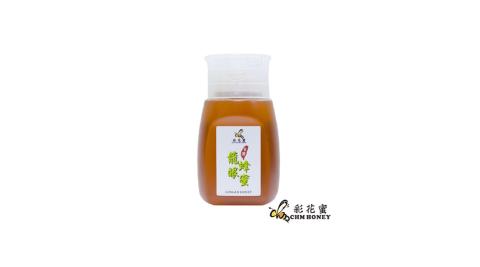 《彩花蜜》台灣嚴選-龍眼蜂蜜 (LONGAN HONEY) 350g