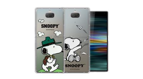 史努比/SNOOPY 正版授權 Sony Xperia 10 Plus 漸層彩繪空壓氣墊手機殼