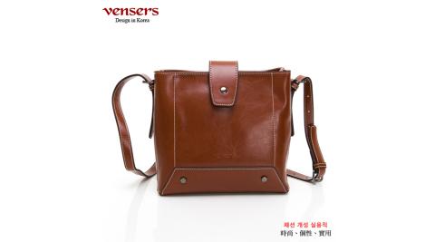 【vensers】小牛皮潮流個性斜肩背包(NL1083902棕色)