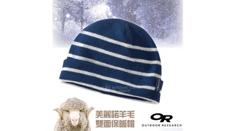 【美國 Outdoor Research】美麗諾羊毛 雙面保暖透氣帽(僅53g/快乾輕便)保暖帽.羊毛帽/ 244856 夜藍