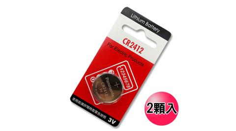 Panasonic 國際牌 CR2412 鈕扣型水銀電池 3V遙控器專用電池 (2入)