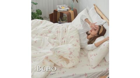 BUHO《熱嶼詩光》雙人加大三件式床包枕套組