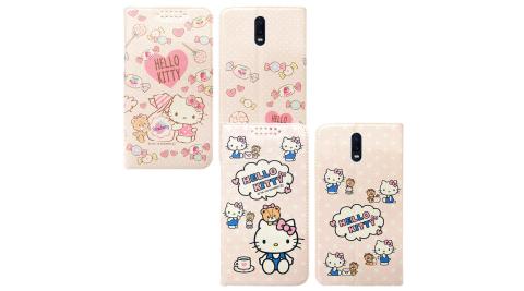 三麗鷗授權 Hello Kitty貓 OPPO R17 粉嫩系列彩繪磁力皮套