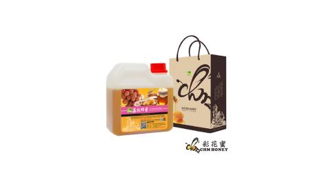 《彩花蜜》台灣嚴選-荔枝蜂蜜 (LITCHI HONEY) 1200g