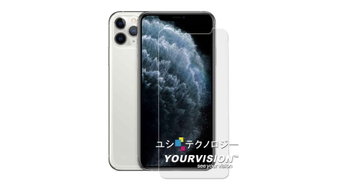 iPhone 11 Pro 5.8吋 鋼化玻璃膜(非滿版)+ 抗污防指紋機身背膜