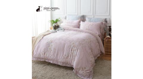 【pippi & poppo】兩用被床包組 / 60支銀纖維天絲™100%萊賽爾纖維 / 雙人標準5X6.2尺 / 粉紅浪漫