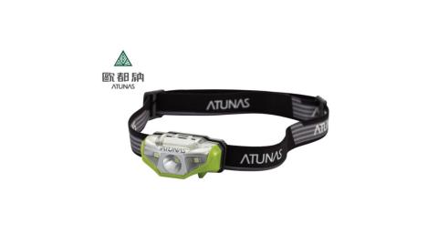 【ATUNAS 歐都納】A-L1505 超亮型頭燈 綠色 登山 露營 釣魚 照明