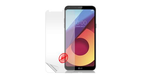 VXTRA 樂金 LG Q6 防眩光霧面耐磨保護貼 保護膜