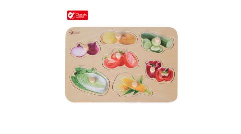 【Classic world 德國經典木玩客來喜】木製手抓板-健康蔬菜