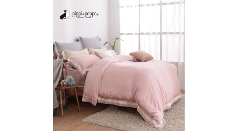 【pippi poppo】天絲床組 / 60支蘭精正規天絲™100%萊賽爾 / 薄被套四件組雙人標準5X6.2尺 / 四款