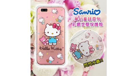 三麗鷗授權 Hello Kitty OPPO R11 5.5吋 夢幻童話 彩鑽氣墊保護殼(愛戀小熊)