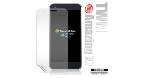 Monia 台哥大 TWM Amazing X7 防眩光霧面耐磨保護貼 保護膜