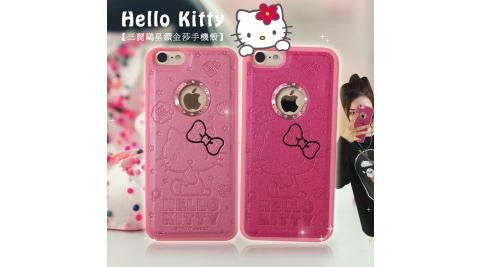 三麗鷗授權 Hello Kitty iPhone 7 4.7吋 i7凱蒂貓星鑽金莎手機殼(蝴蝶結)
