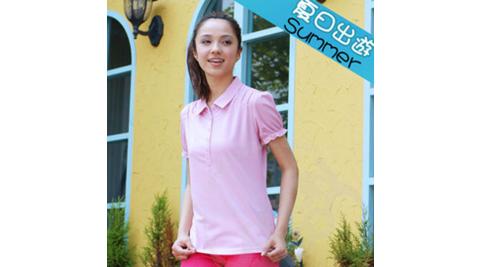 【瑞多仕-RATOPS】女款 布領POLO衫. 吸溼排汗纖維. 抗UV.透氣、抗菌、快乾 DB8352 B