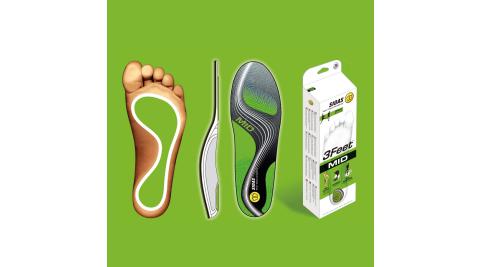 【SIDAS】SIDAS 3feet® 法國 頂級運動鞋墊 中足弓適用 專業型 鞋墊