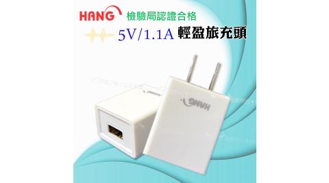 HANG Type-C USB 雙孔PD快速閃充充電器 旅充頭 支援QC3.0