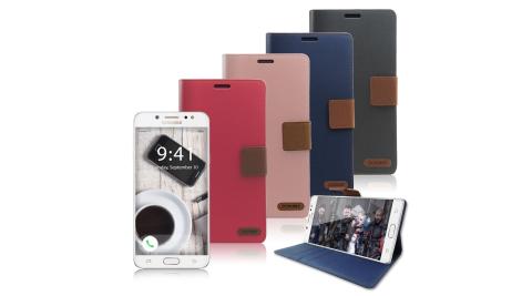 XM Samsung Galaxy J7+ 時尚浪漫風支架皮套