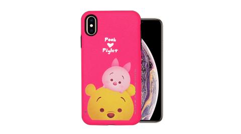 迪士尼正版授權 TSUM TSUM iPhone Xs Max 6.5吋 磨砂雙料手機殼(維尼小豬)