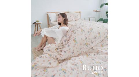 BUHO《春美日好》單人床包+雙人薄被套三件組