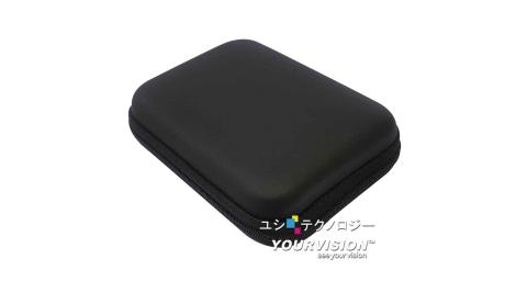2.5吋外接式硬碟 行動電源 隨身聽 收音機 輕巧抗壓硬殼包 防撞收納包