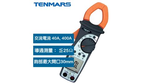 TENMARS泰瑪斯 自動換檔HVAC鉤錶 TM-1016 (冷凍空調專用)