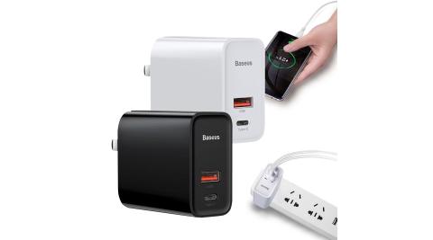 Baseus倍思風馳台灣版USBCQC3030W雙輸出PD快速充電器黑