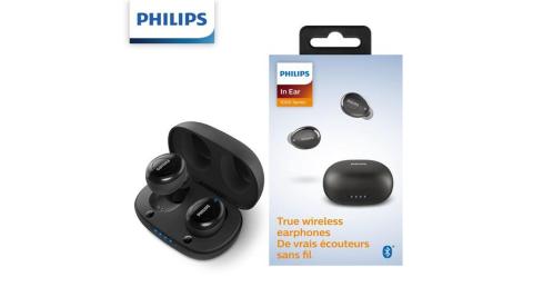 PHILIPS飛利浦 TAUT102BK/00 真無線藍牙5.0耳機 -黑色